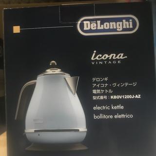 DeLonghi - デロンギ DeLonghi アイコナ・ヴィンテージ 電気ケトル