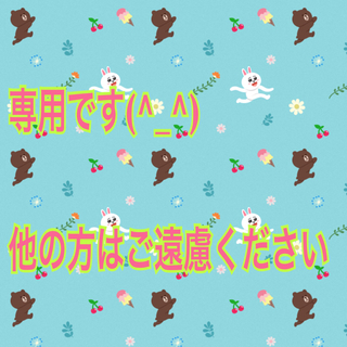 ミキハウス(mikihouse)の希少✩.*˚ミキハウス  ピンク色(生地/糸)