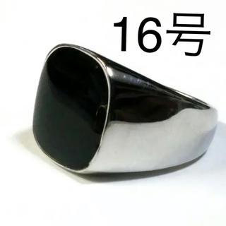 新品 リング ブラックオニキス ステンレス 指輪 印台(リング(指輪))