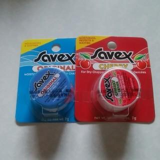 サベックス(Savex)のサベックス ジャータイプ(リップケア/リップクリーム)