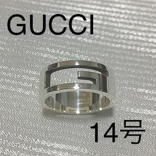 グッチ(Gucci)のGUCCI 14号 ブランデッドリング (リング(指輪))