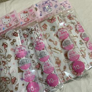 サンリオ(サンリオ)のマイメロディ&キティ☆不織布  子供マスク  10枚入×4袋  まとめて♪(その他)