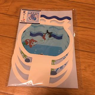 サンリオ(サンリオ)のサンリオ 夏カード (カード/レター/ラッピング)