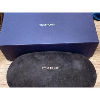 トムフォード(TOM FORD)のちぽ様専用TOMFORD サングラスケース(サングラス/メガネ)