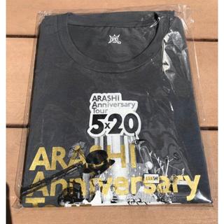アラシ(嵐)の嵐 5×20 Tシャツ グレー 新品未使用未開封 匿名配送(Tシャツ(半袖/袖なし))