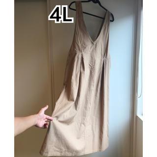 シマムラ(しまむら)の新品タグ付き4L バックリボンスカート(ひざ丈スカート)