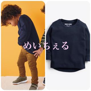 ネクスト(NEXT)の【新品】next ネイビー テクスチャード長袖Tシャツ(ヤンガー)(シャツ/カットソー)