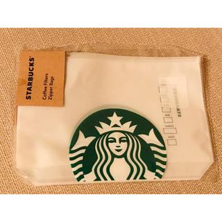 スターバックスコーヒー(Starbucks Coffee)のスターバックス ジップバッグ 2枚(収納/キッチン雑貨)