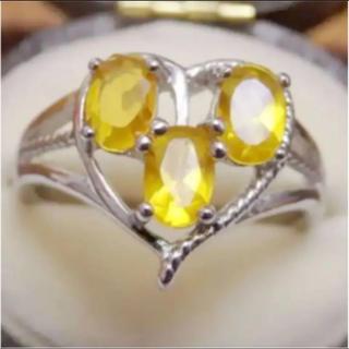 【YR024】即購入OK*シトリンのようなイエローストーンハート型リング指輪(リング(指輪))