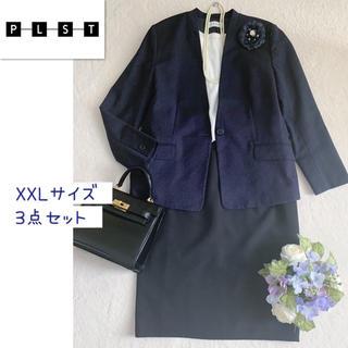 プラステ(PLST)の3️⃣点【XXL】PLSTジャケット、新品✨スカート&コサージュ 七五三、卒業式(スーツ)