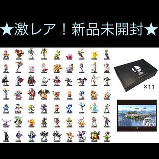 ニンテンドウ(任天堂)の★新品未開封★ amazon サイバーマンデー限定 amiibo  63種(ゲームキャラクター)