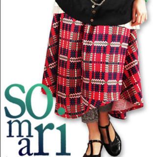 アンティカ(antiqua)のオシャレウォーカー  somari スカート(ひざ丈スカート)