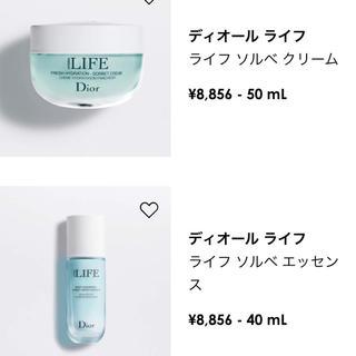クリスチャンディオール(Christian Dior)のDior LIFE 保湿スキンケア セット(化粧水/ローション)