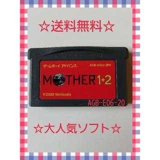 ゲームボーイアドバンス - GBA MOTHER1+2
