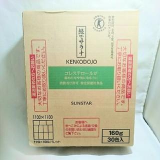 サンスター(SUNSTAR)の●サンスター 緑でサラナ 30缶×2箱(その他)