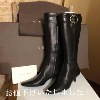 セリーヌ(celine)のセリーヌ ロングブーツ 35  美品(ブーツ)