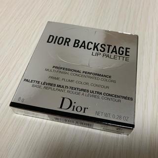 ディオール(Dior)のDIOR BACKSTAGE リップパレット(口紅)