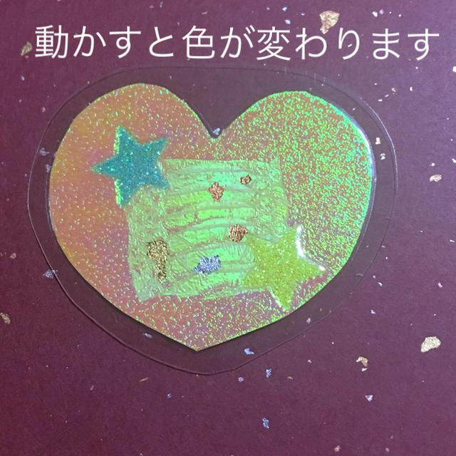 幸運を招く龍神お守り ハンドメイドの生活雑貨(その他)の商品写真
