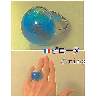 🇫🇷ピローヌ ガラスのリング  💍ブルー(リング(指輪))