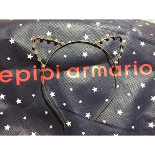 レピピアルマリオ(repipi armario)のねこみみカチューシャ(カチューシャ)