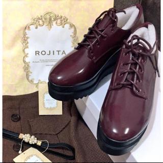 ロジータ(ROJITA)の送料込!1度試履き美品ロジータ2018年秋冬新作靴レースアップ厚底シューズ(ローファー/革靴)