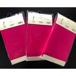 GU - GU カラータイツ ピンク 3足セット