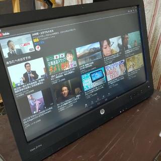 ヒューレットパッカード(HP)の美品 hp 21インチ大画面Androidタブレット Slate 21 pro(タブレット)