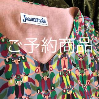 ホコモモラ(Jocomomola)のJocomomola☆フクロウワンピース(ひざ丈ワンピース)
