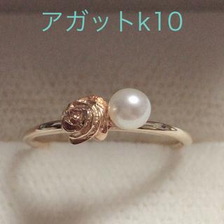 アガット(agete)のアガットリング k10金希少(リング(指輪))