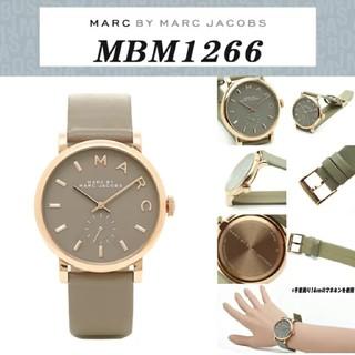 マークバイマークジェイコブス(MARC BY MARC JACOBS)のマークジェイコブス★新品★腕時計/ベイカ-/MBM1266/グレー×グレーレザー(腕時計)