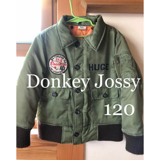 ドンキージョシー(Donkey Jossy)のDonkey Jossy  MA-1 キッズ アウター ジャンパー 120(ジャケット/上着)