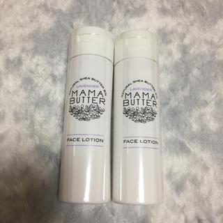 ママバター(MAMA BUTTER)のママバター ローション 200ml 2本セット(化粧水/ローション)