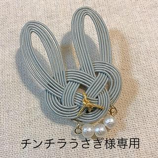 チンチラうさぎ様専用ページ(コサージュ/ブローチ)