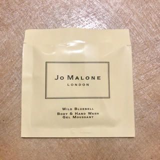 ジョーマローン(Jo Malone)のジョーマローン ワイルドブルーベル ボディ&ハンドウォッシュ (ボディソープ / 石鹸)