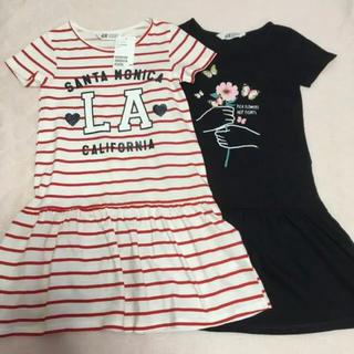 新品タグ付き☆H&M半袖ワンピース2着セット120130マリンボーダー黒赤(ワンピース)
