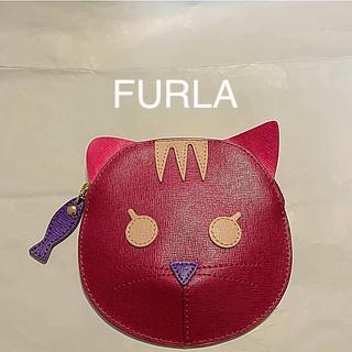 フルラ(Furla)のコインケースFURLA 美品  値下げなし(コインケース/小銭入れ)