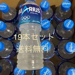 コカ・コーラ - アクエリアス19本セット