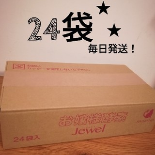 お嬢様酵素jewel24袋★*タピオカ 酵素ドリンク(ソフトドリンク)