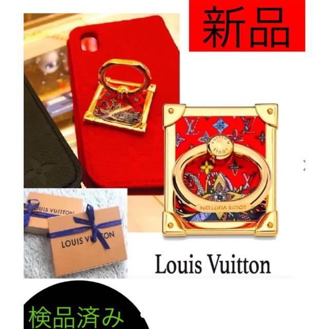 充電 ケース iphone8 | LOUIS VUITTON - ルイ・ヴィトン スマホケースの通販