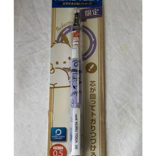 サンリオ(サンリオ)のサンリオ クルトガ 0.5mm シャープペンシル(オフィス用品一般)