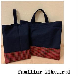 《オーダー受付け中》レッスンバッグ+上靴袋[ファミリア風チェック(赤)](バッグ/レッスンバッグ)