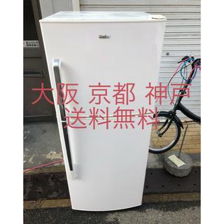 ハイアール(Haier)の激安   ハイアール 冷凍冷蔵庫    JR-NF232A      (冷蔵庫)
