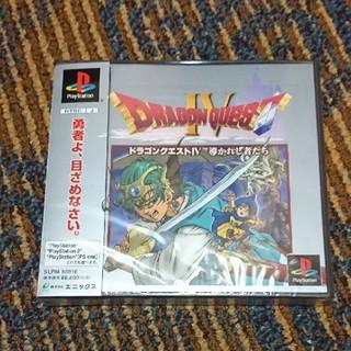 プレイステーション(PlayStation)のドラゴンクエストIV 導かれし者たち プレステ(携帯用ゲームソフト)