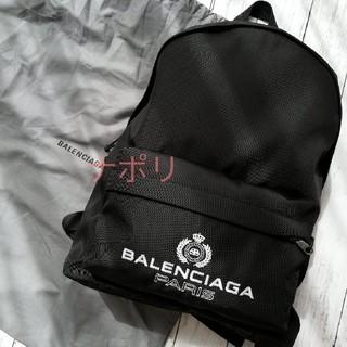 バレンシアガ(Balenciaga)のバレンシアガ リュック ロゴ バックパック(バッグパック/リュック)