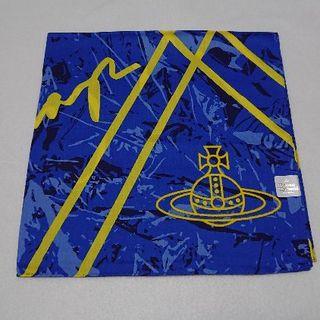 ヴィヴィアンウエストウッド(Vivienne Westwood)の新品 ヴィヴィアンウエストウッド 大判ハンカチ スカーフ ブルー②(バンダナ/スカーフ)