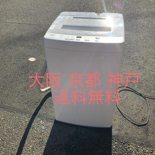 AQUA  アクア 全自動洗濯機  AQW-S45D     2016年製 (洗濯機)