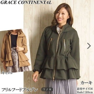 GRACE CONTINENTAL - グレースコンチネンタル フード ブルゾン chesty JUSGLITTY FO