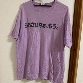 ファンキーフルーツ(FUNKY FRUIT)のうるさいなぁ、もう(Tシャツ(半袖/袖なし))