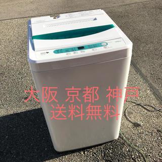 YAMADA  全自動洗濯機   YWM-T45A1    2018年製 (洗濯機)