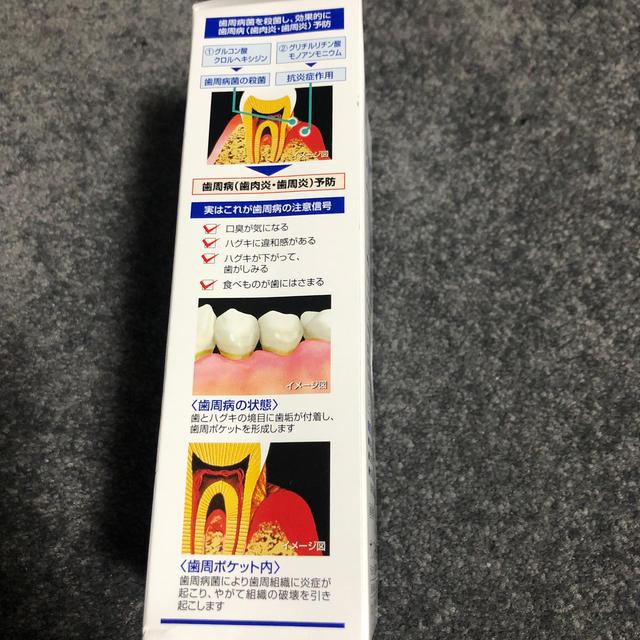 SUNSTAR(サンスター)のバトラー 洗口液 コスメ/美容のオーラルケア(口臭防止/エチケット用品)の商品写真